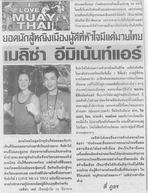 """I Love Muay Thai"" article in Muay Siam (17th June '13)."