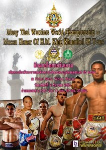 Muay Thai Warriors, Macau