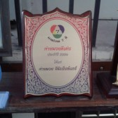 Gym of 2011 award
