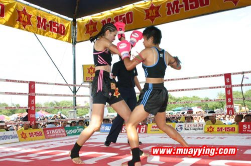 Fighting Jomyutying Kiat Nor Vor at Sanam Luang, Bangkok
