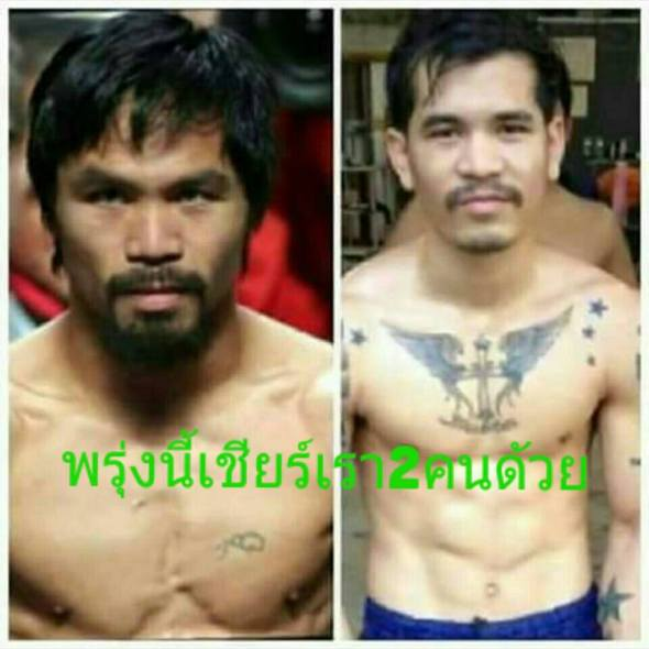 Separated at birth?! Manny Pacquiao and Jomhod Eminent Air, both fighting on Sunday 3rd May (Thai time), broadcast on Channel 7.